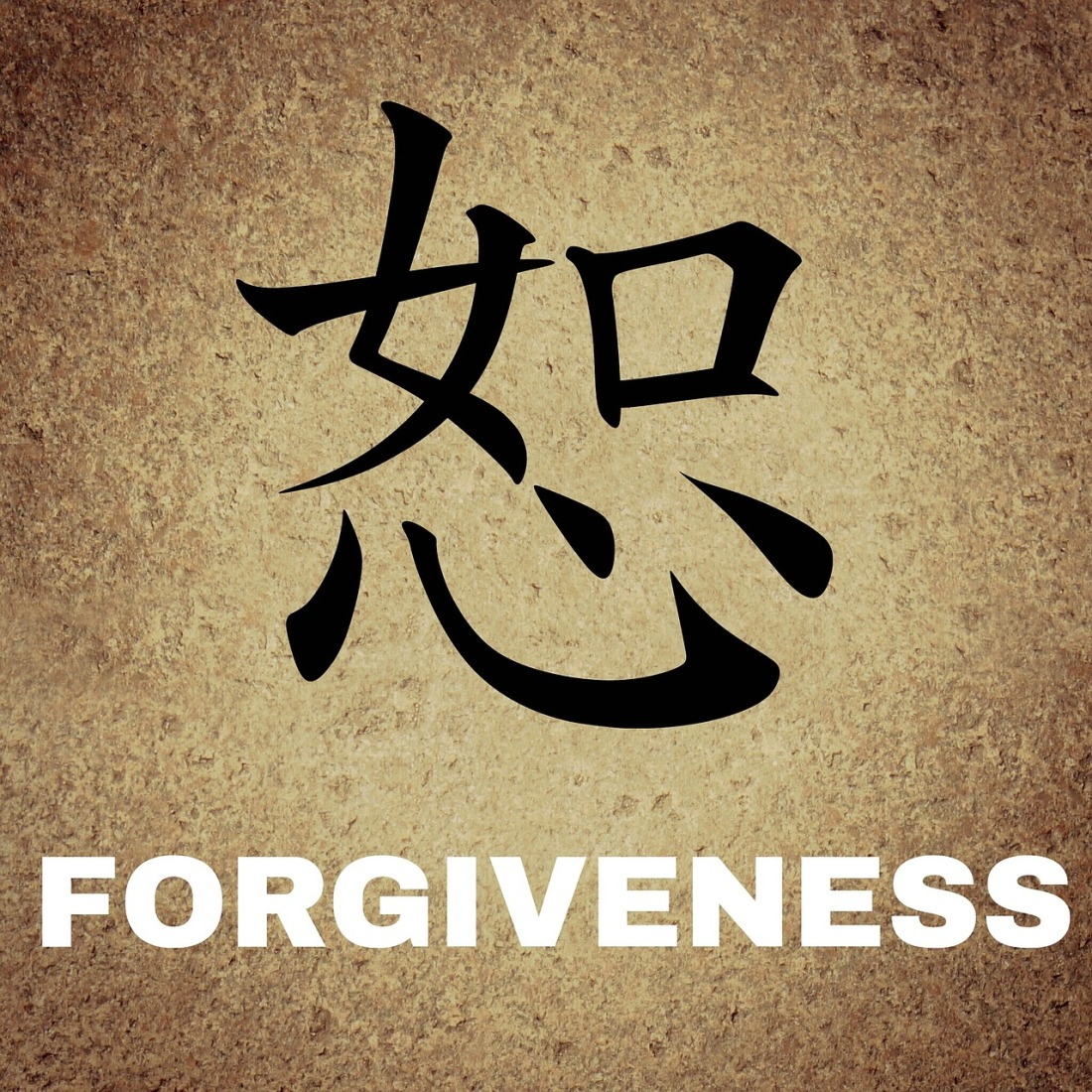 Chinese character for forgiveness